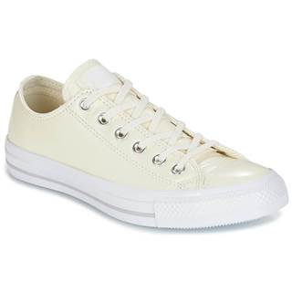 Nízke tenisky Converse  CHUCK TAYLOR ALL STAR CRINKLED PATENT LEATHER OX EGRET/EGRET/WHI
